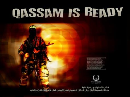 QASSAM IS READY
