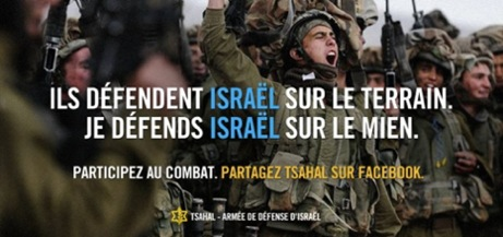 Contre-terrorisme 2.0: Tsahal mobilise les Internautes